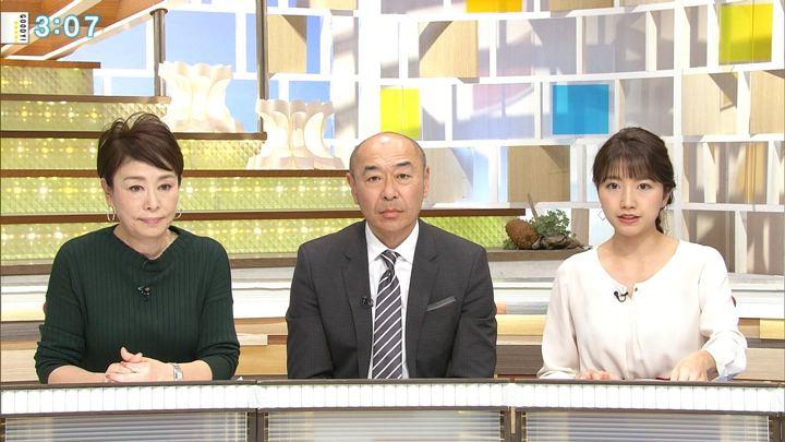 2018年12月19日三田友梨佳の画像07枚目