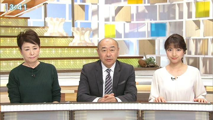 2018年12月19日三田友梨佳の画像09枚目