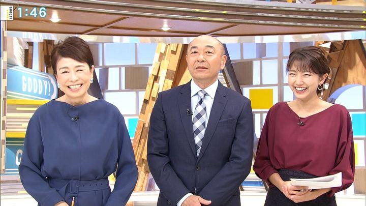 2018年12月20日三田友梨佳の画像05枚目
