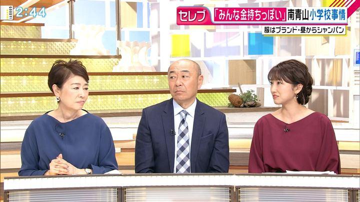 2018年12月20日三田友梨佳の画像07枚目