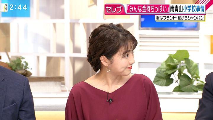 2018年12月20日三田友梨佳の画像08枚目
