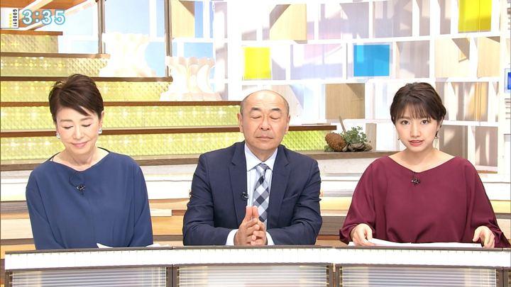 2018年12月20日三田友梨佳の画像09枚目