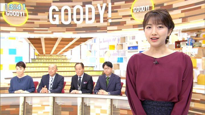2018年12月20日三田友梨佳の画像10枚目