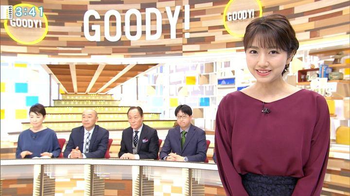 2018年12月20日三田友梨佳の画像11枚目