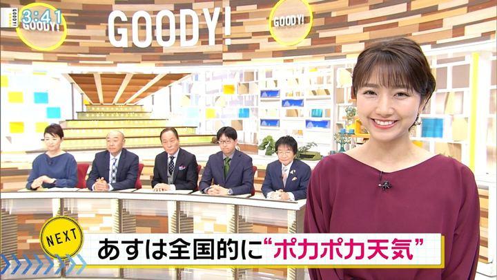 2018年12月20日三田友梨佳の画像12枚目