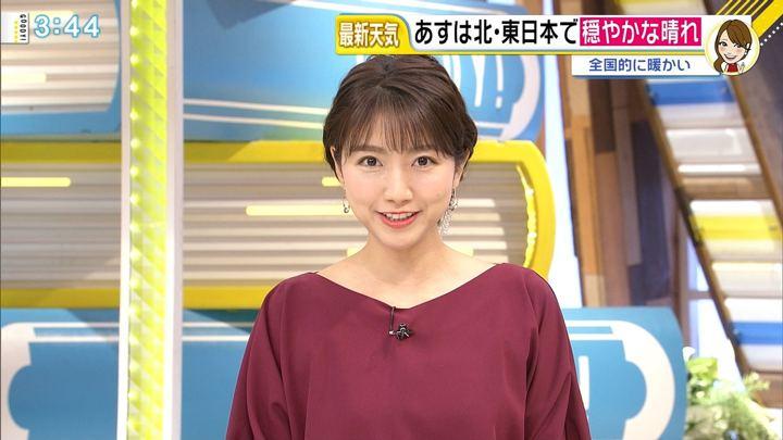 2018年12月20日三田友梨佳の画像14枚目