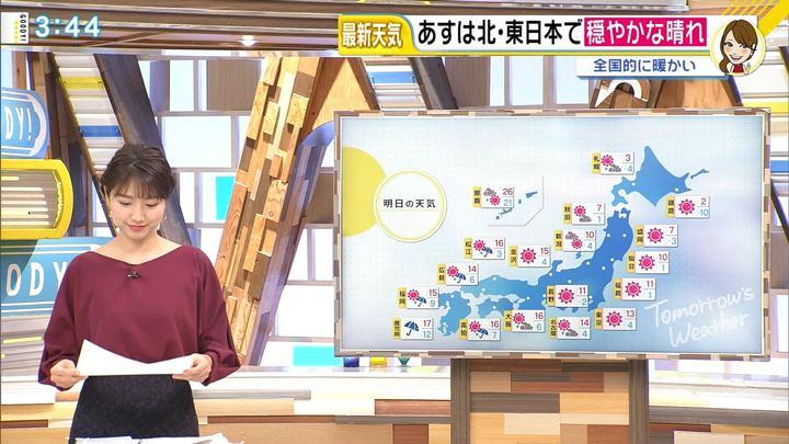 2018年12月20日三田友梨佳の画像15枚目