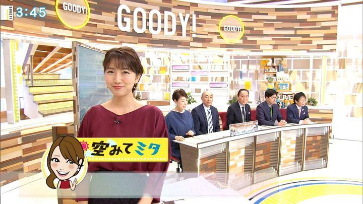 2018年12月20日三田友梨佳の画像19枚目