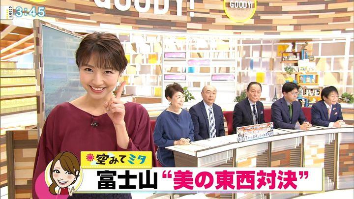 2018年12月20日三田友梨佳の画像20枚目