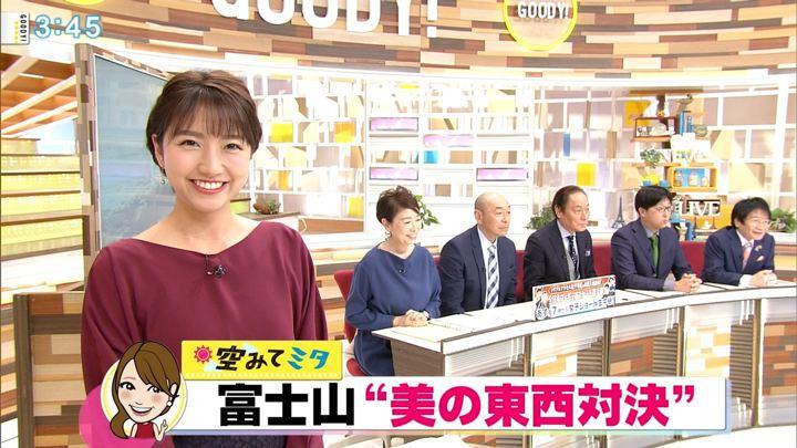 2018年12月20日三田友梨佳の画像22枚目