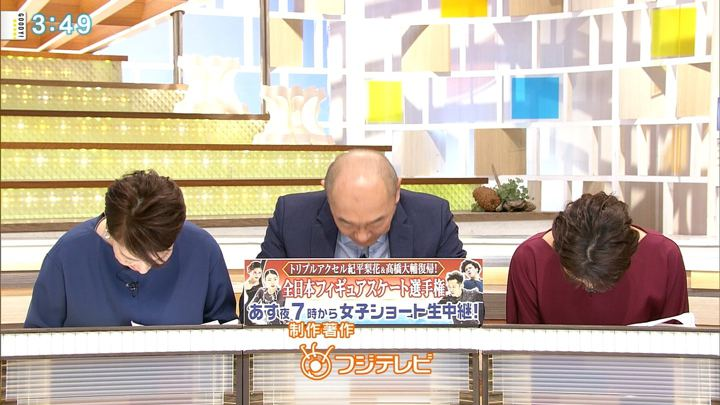 2018年12月20日三田友梨佳の画像27枚目