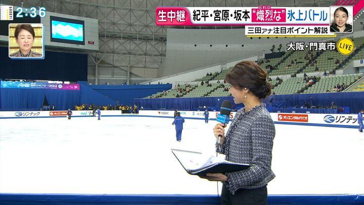 2018年12月21日三田友梨佳の画像04枚目