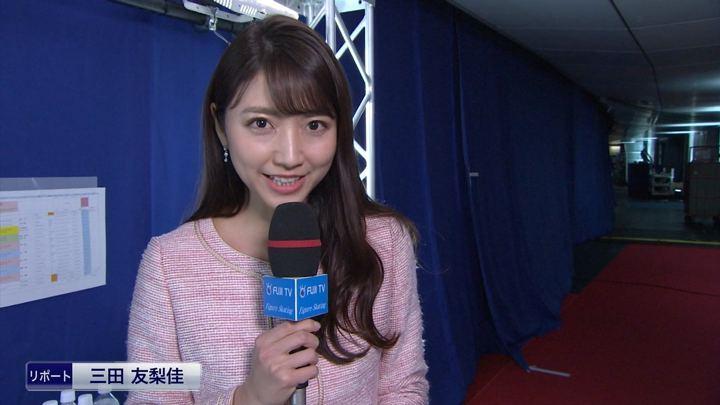 2018年12月25日三田友梨佳の画像15枚目