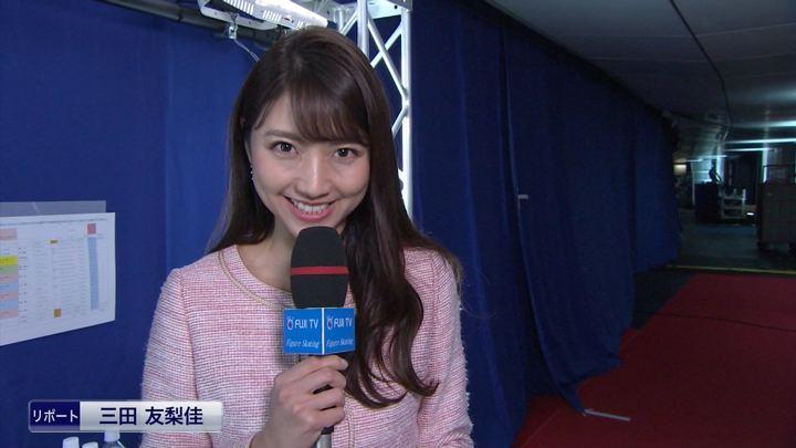 2018年12月25日三田友梨佳の画像18枚目