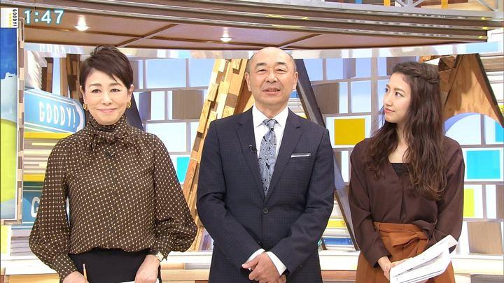 2018年12月27日三田友梨佳の画像04枚目