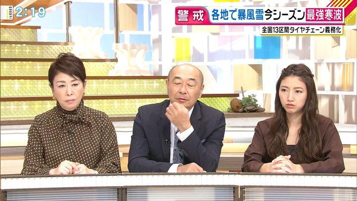 2018年12月27日三田友梨佳の画像05枚目
