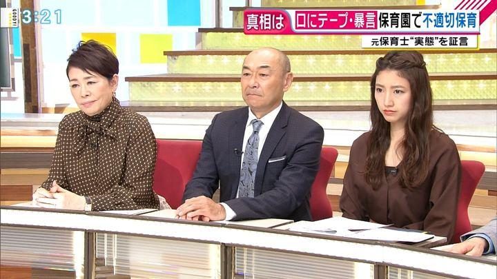 2018年12月27日三田友梨佳の画像09枚目