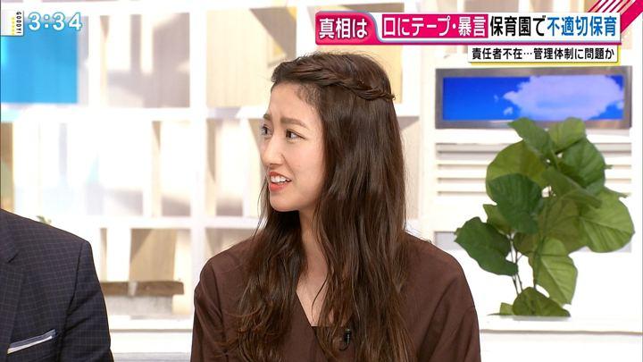 2018年12月27日三田友梨佳の画像10枚目