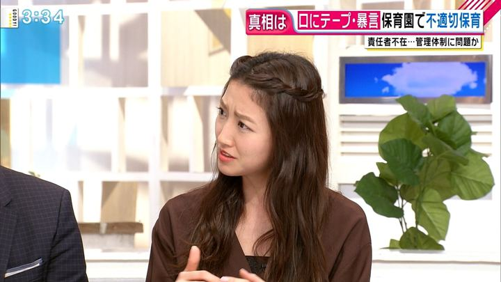 2018年12月27日三田友梨佳の画像11枚目