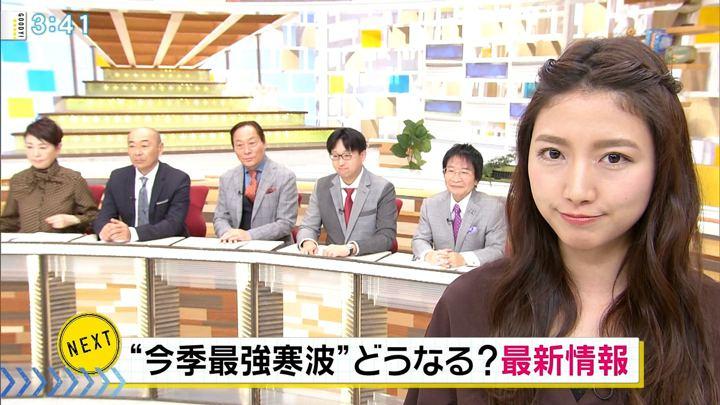2018年12月27日三田友梨佳の画像15枚目