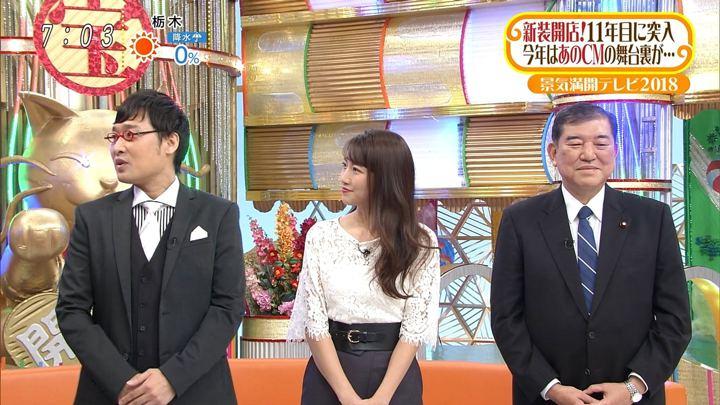 2018年12月31日三田友梨佳の画像06枚目