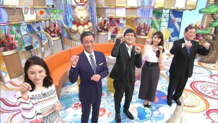 2018年12月31日三田友梨佳の画像09枚目
