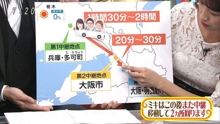 2018年12月31日三田友梨佳の画像10枚目
