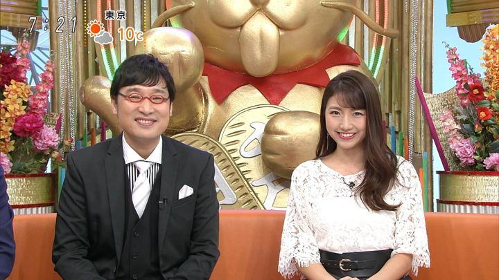 2018年12月31日三田友梨佳の画像11枚目