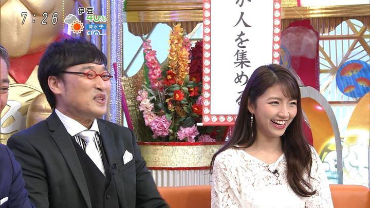 2018年12月31日三田友梨佳の画像12枚目