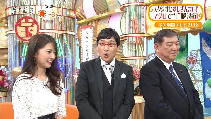 2018年12月31日三田友梨佳の画像17枚目