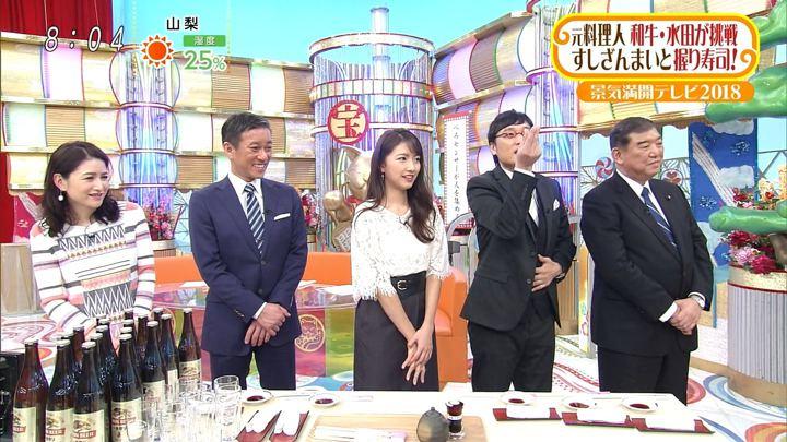 2018年12月31日三田友梨佳の画像18枚目