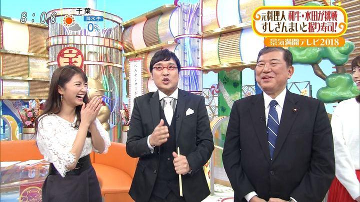 2018年12月31日三田友梨佳の画像19枚目