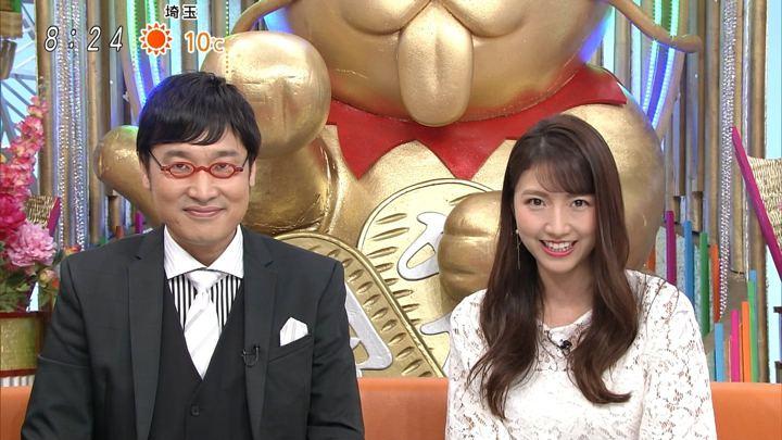 2018年12月31日三田友梨佳の画像23枚目