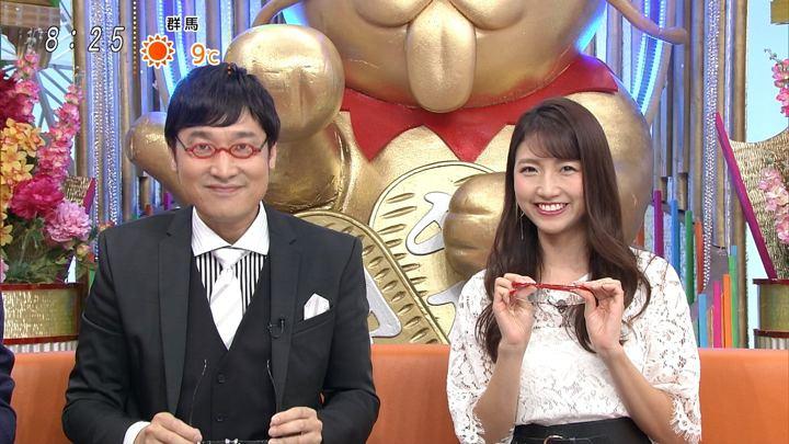 2018年12月31日三田友梨佳の画像26枚目