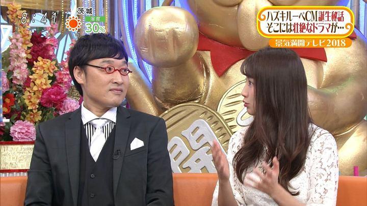 2018年12月31日三田友梨佳の画像27枚目
