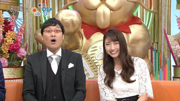 2018年12月31日三田友梨佳の画像31枚目