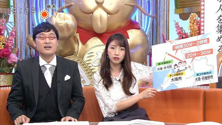 2018年12月31日三田友梨佳の画像32枚目