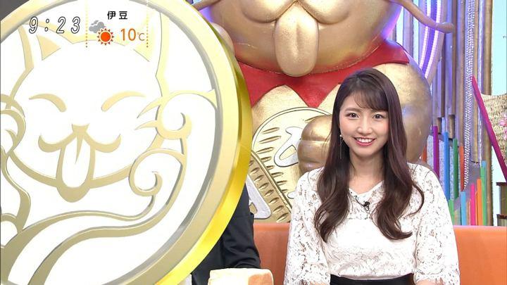 2018年12月31日三田友梨佳の画像33枚目