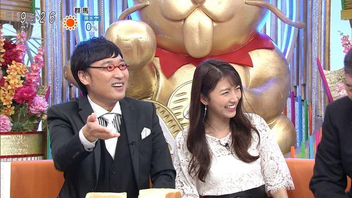 2018年12月31日三田友梨佳の画像35枚目