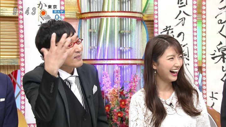 2018年12月31日三田友梨佳の画像38枚目
