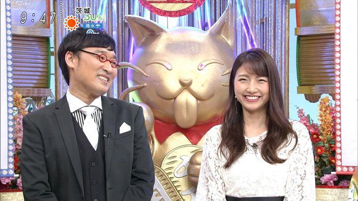 2018年12月31日三田友梨佳の画像39枚目