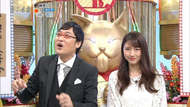 2018年12月31日三田友梨佳の画像40枚目
