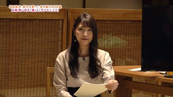 2019年01月04日三田友梨佳の画像11枚目