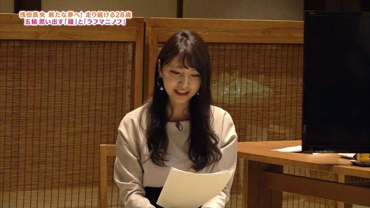 2019年01月04日三田友梨佳の画像13枚目