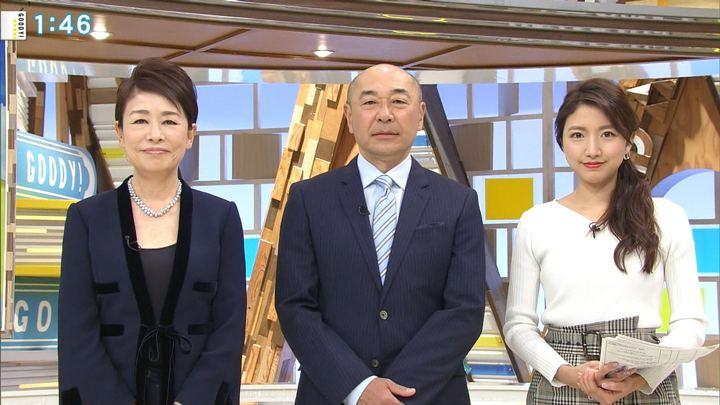 2019年01月07日三田友梨佳の画像02枚目
