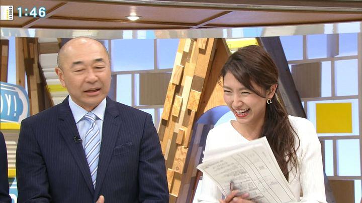 2019年01月07日三田友梨佳の画像04枚目