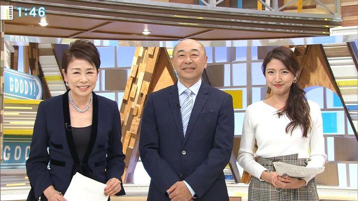 2019年01月07日三田友梨佳の画像05枚目