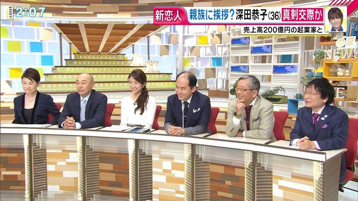 2019年01月07日三田友梨佳の画像07枚目