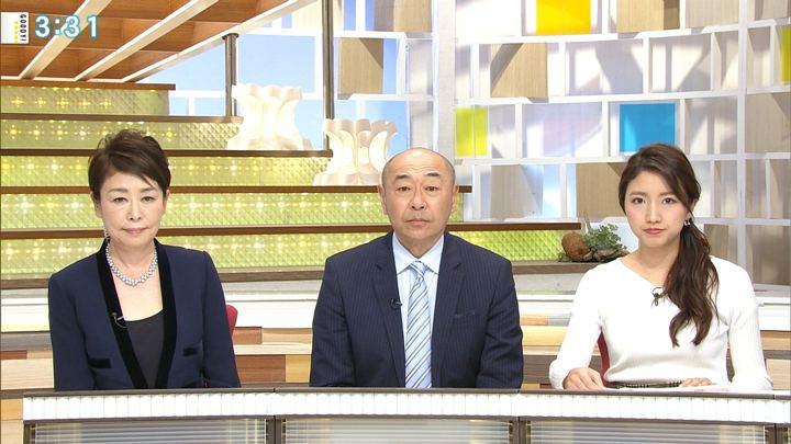 2019年01月07日三田友梨佳の画像09枚目