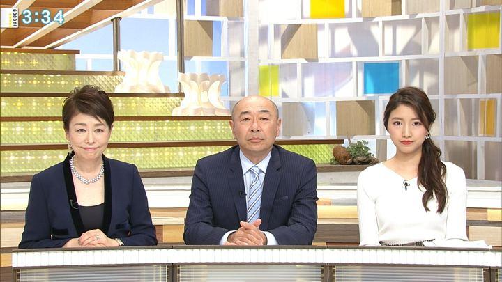 2019年01月07日三田友梨佳の画像10枚目